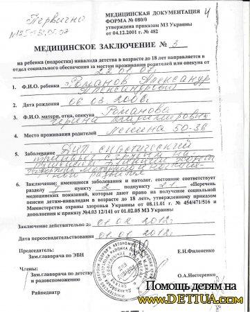 Саша Романов