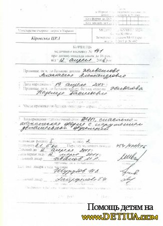 Живатова Настя