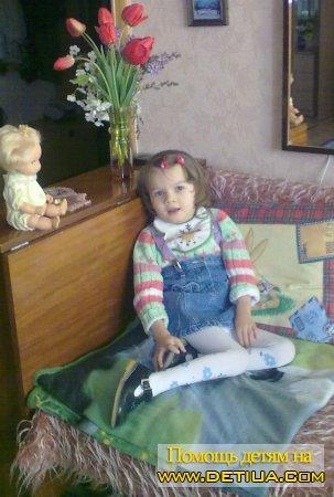 Петухова Арина Андреевна