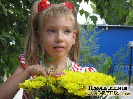 Карнаух Антонина Руслановна