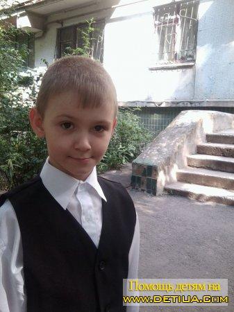 Сабадаш Александр Валерьевич