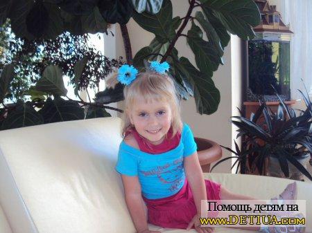 Мирошник Вероника Юрьевна