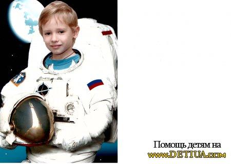 Головянко Роман Александрович