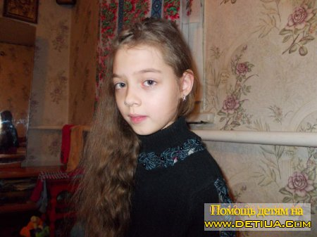 Накрайникова Дарья Александровна