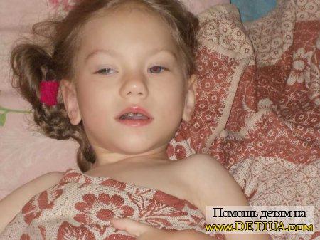 Неделько Полина Игоревна