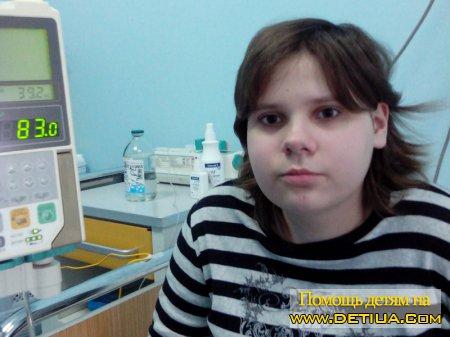 Прокопенко Анастасия Олеговна