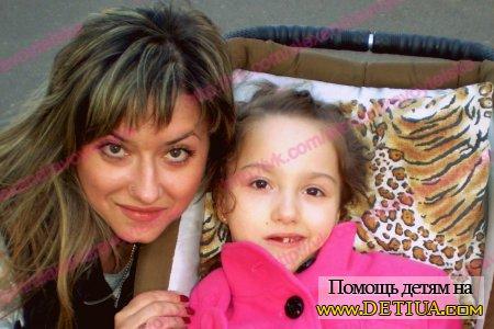 Войтецкая Александра Денисована