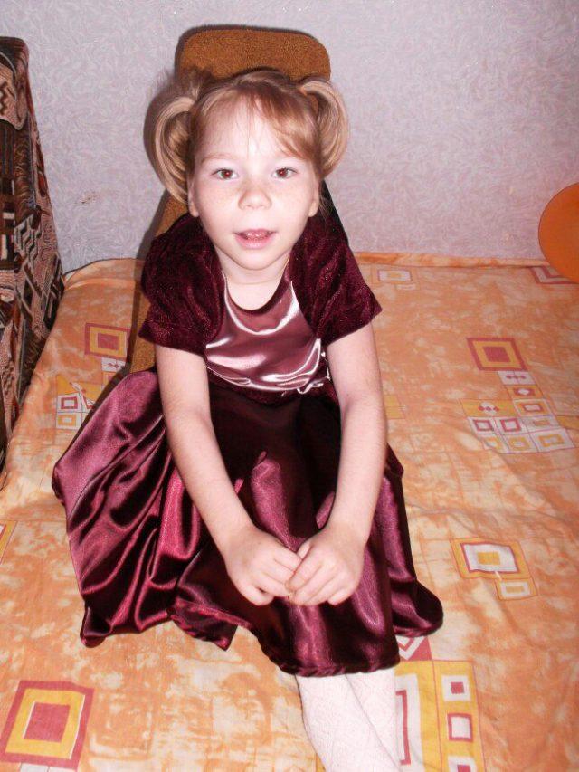 Кушникова София Михайловна
